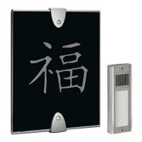 wireless doorbell as upgrade, black, interchangeable motifs