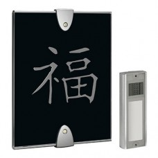 Wireless doorbell as upgrade, black, interchangeable motifs